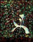 Obras de arte: Africa : Marruecos : Tanger-Tetouan : tetuan : tifinagh