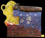 Obras de arte: America : Argentina : Santa_Fe : Rosario : intruso nº15
