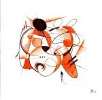 Obras de arte: America : Argentina : Jujuy : El__Carmen : Creación del vacio