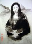 Obras de arte: America : Colombia : Antioquia : Medell�n : Una tal...