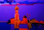 Obras de arte: Europa : Rusia : Perm : Ocher : La tarde en Kame