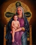 Obras de arte: America : México : Jalisco : ir_al_paso_2 : Virgen