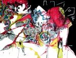 Obras de arte: Europa : Portugal : Lisboa : Parede : LONDRES